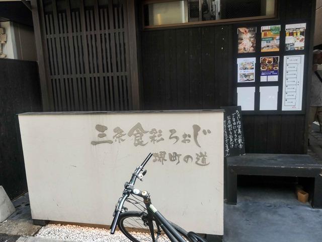 店頭 9_edit