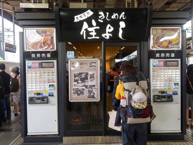 店頭 5_新幹線ホーム下り_edit