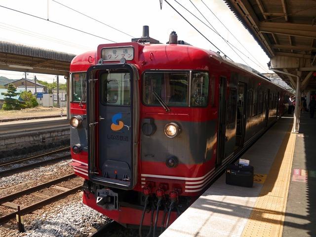 しなの鉄道小諸駅ホーム 2_edit