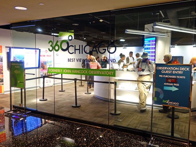 360 Chicago 入り口 6_edit