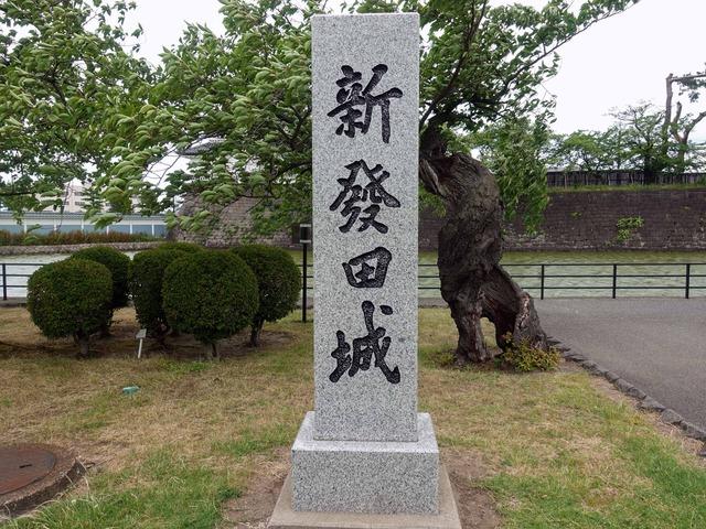 新発田城_edit