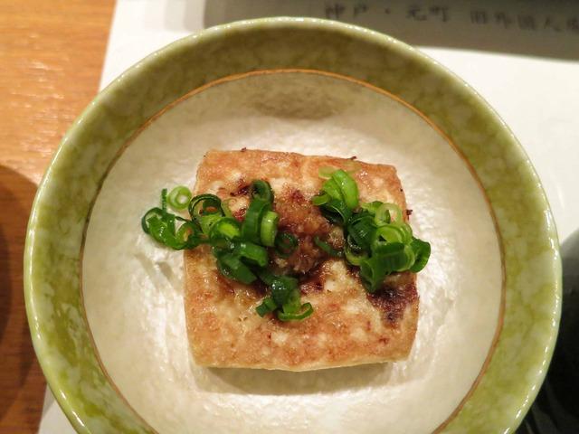 豆腐焼き 2_edit