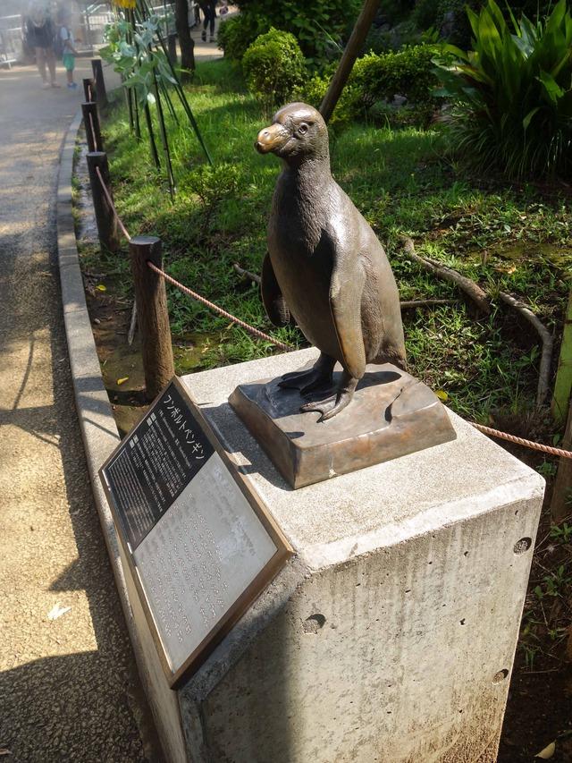 フンボルトペンギンのオブジェ_edit
