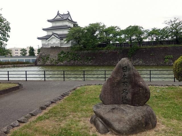 日本百名城 1_edit