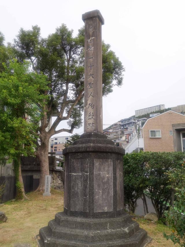 日本二十六聖人殉教跡 1_edit