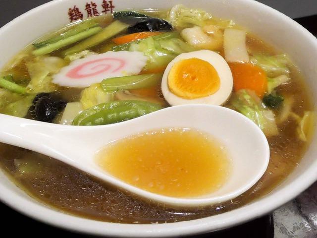 うまにそば(広東麺) 2_edit