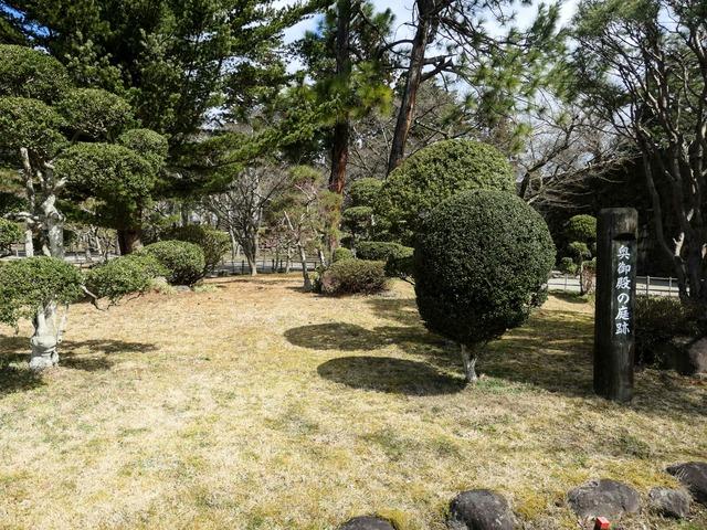 奥御殿の庭跡 1_edit
