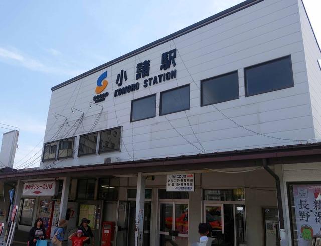 小諸駅 1_edit