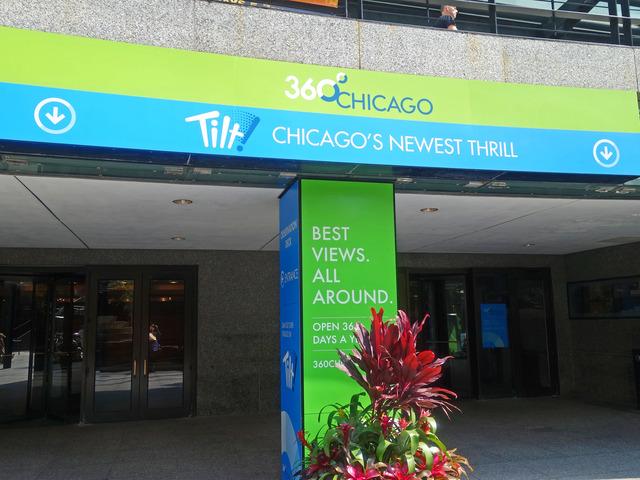 360 Chicago 入り口 2_edit
