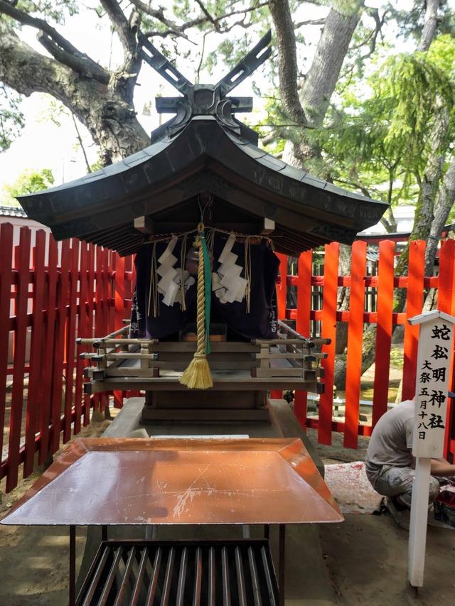 蛇松明神社 2_edit