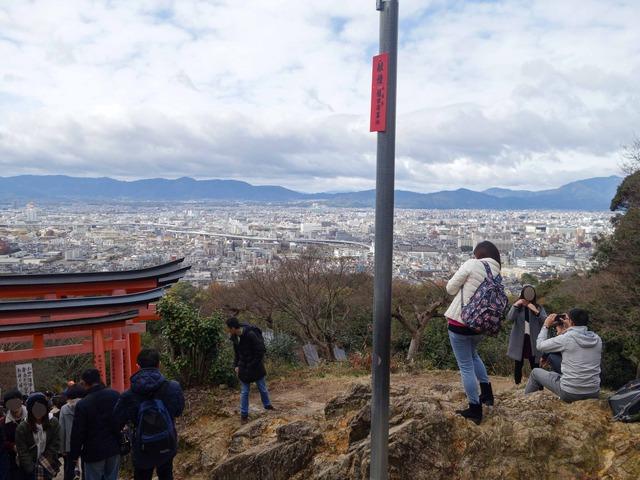 四つ辻から京都市南部を望む 2_edit