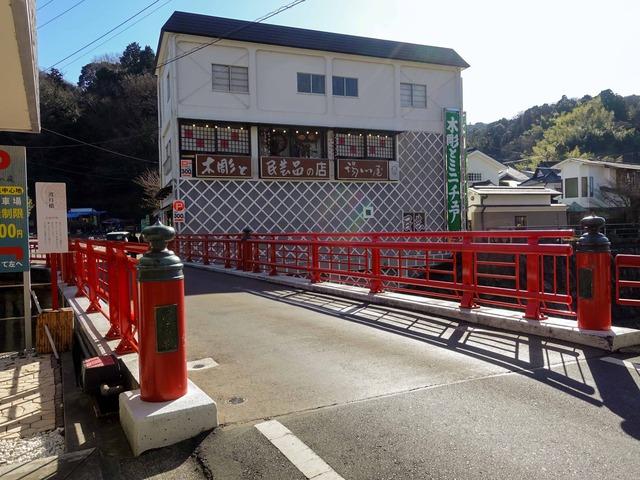 渡月橋 1_edit