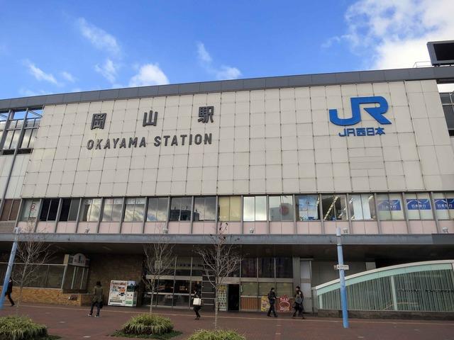 JR 岡山駅 1_edit