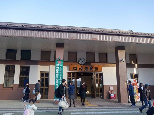 城崎温泉駅 1_edit