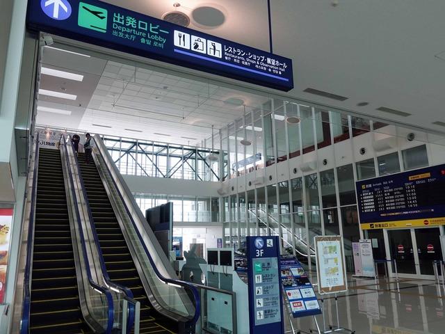 徳島阿波おどり空港 12_edit
