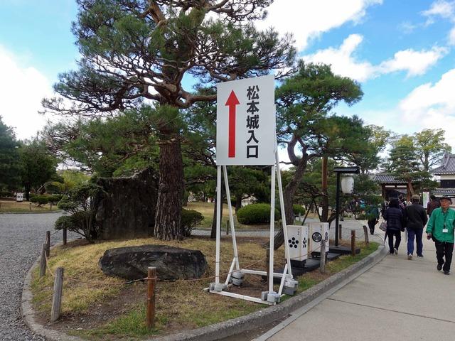 松本城公園 4_edit