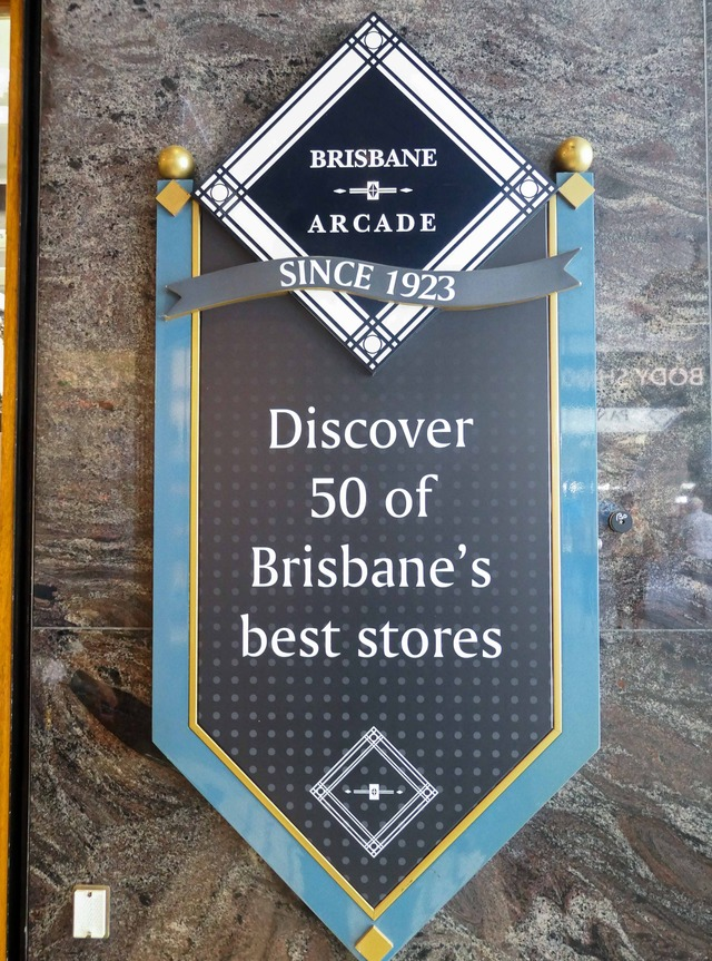 Brisbane Arcade 12_edit