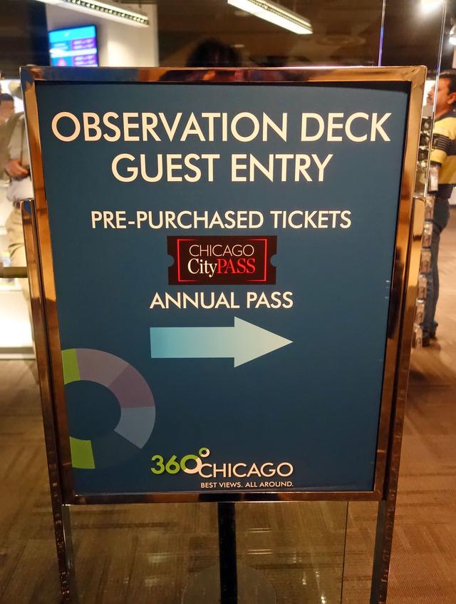 360 Chicago 入り口 4_edit