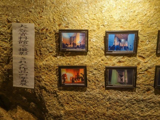 大谷資料館で撮影された作品の写真展 2_edit