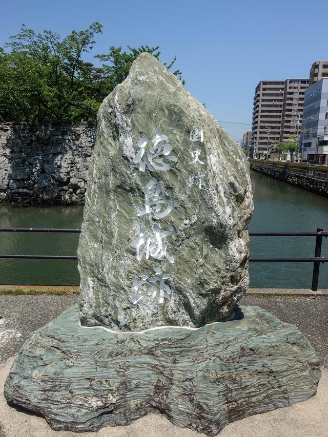 徳島城跡 5_edit