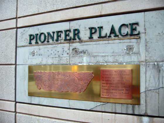 Pioneer Place 3_edit