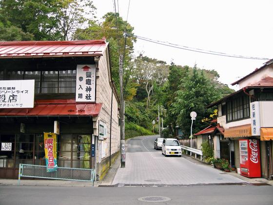 塩竈神社参入路_edit