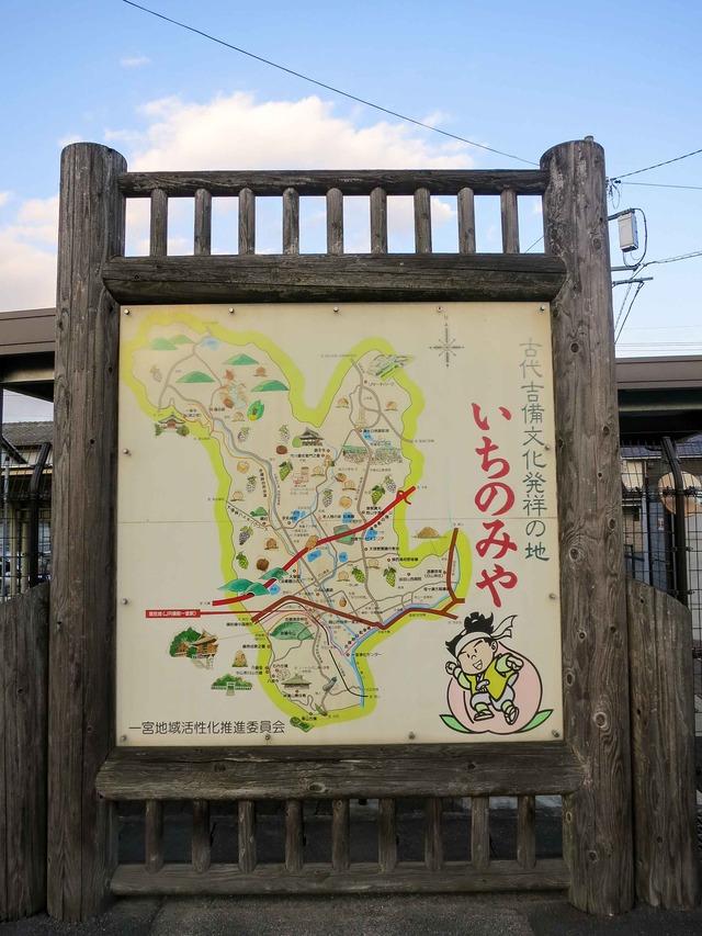JR 備前一宮駅周辺案内図_edit
