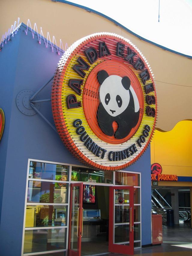 Panda Express_edit