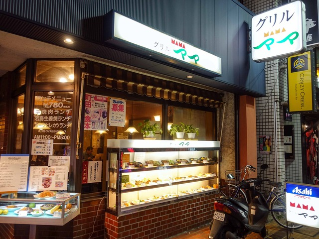 店頭 13_edit