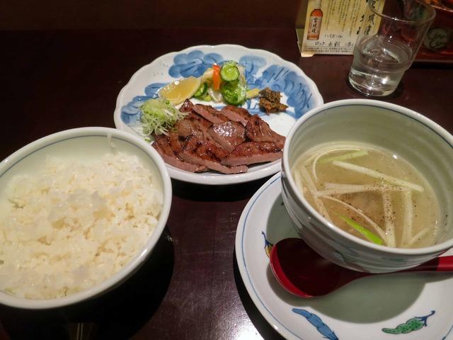 芯たん定食_edit