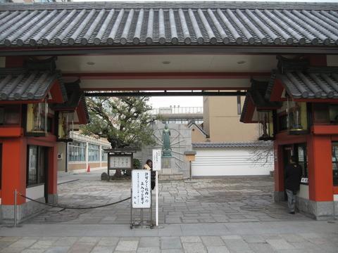 四天王寺学園 2