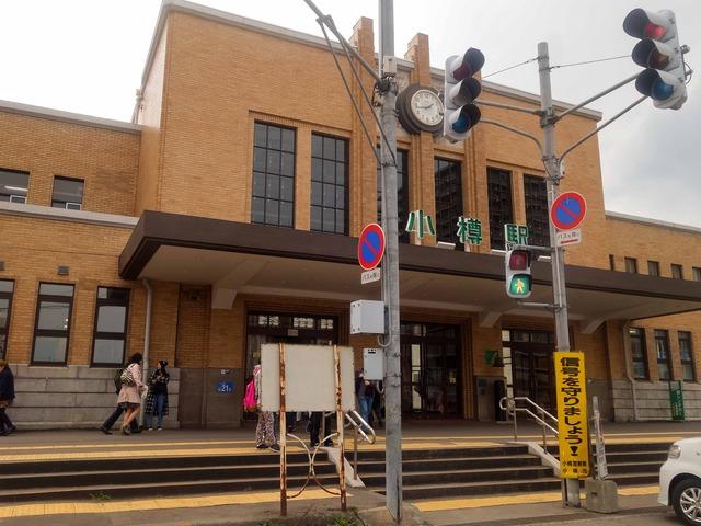JR 小樽駅 9_edit