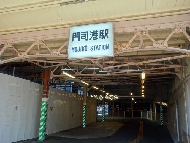 JR 門司港駅 3_edit