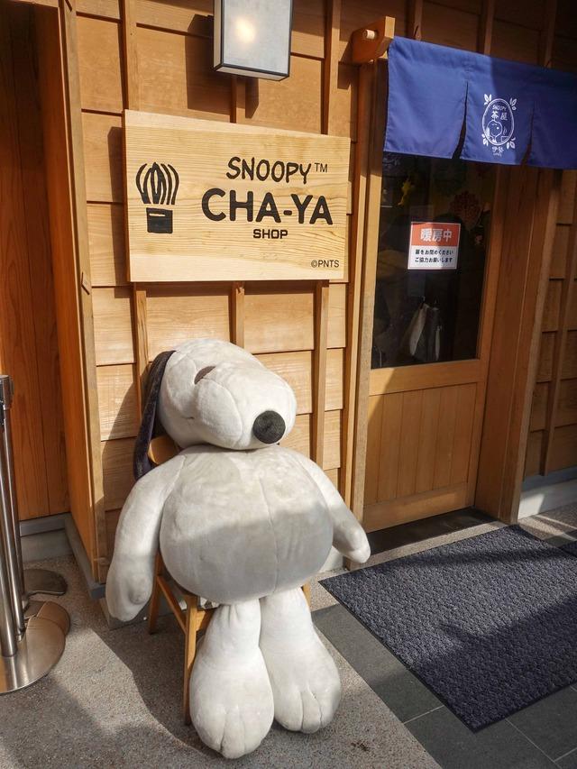 Snoopy 茶屋 3_edit