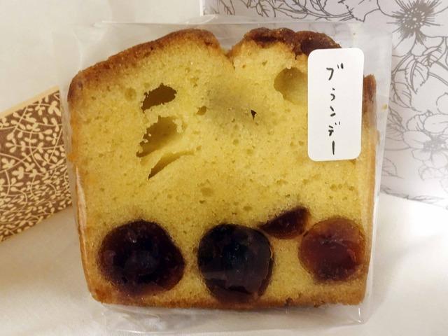サクランボのパウンドケーキ 3_edit