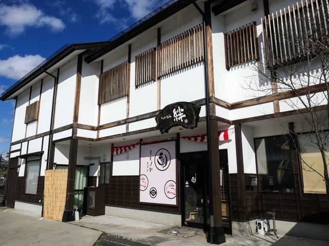七日町通り 8_edit