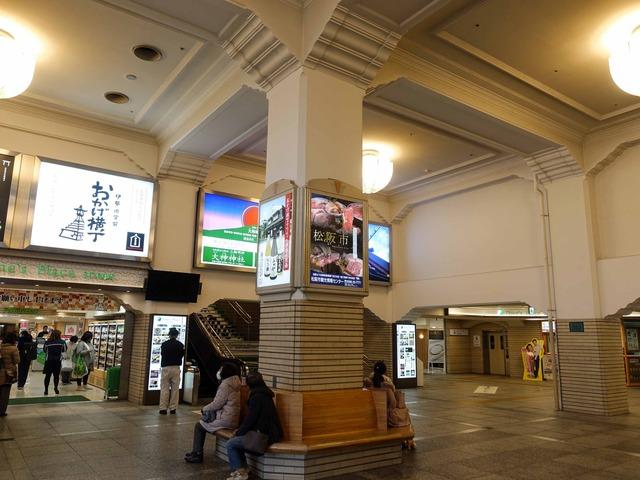 近鉄宇治山田駅 2_edit