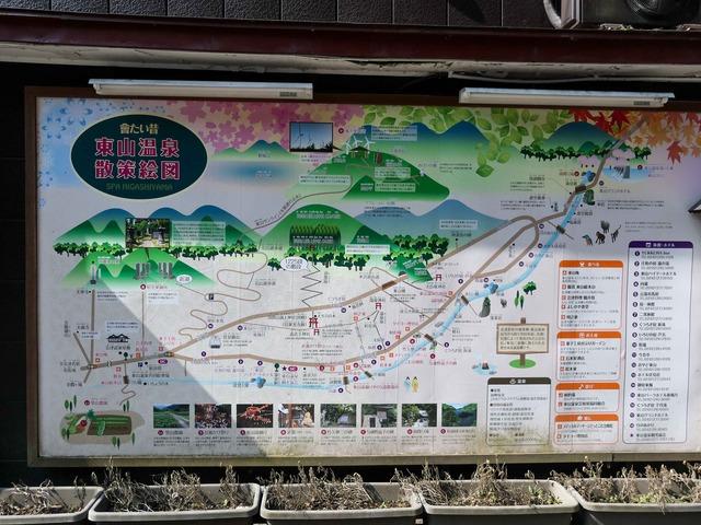 東山温泉散策絵図_edit