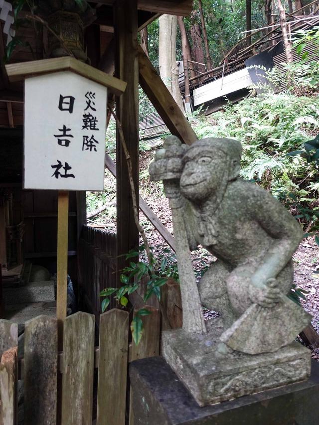 日吉社の狛猿_edit