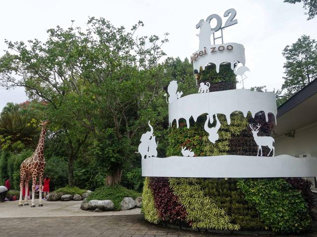台北市立動物園 11_edit