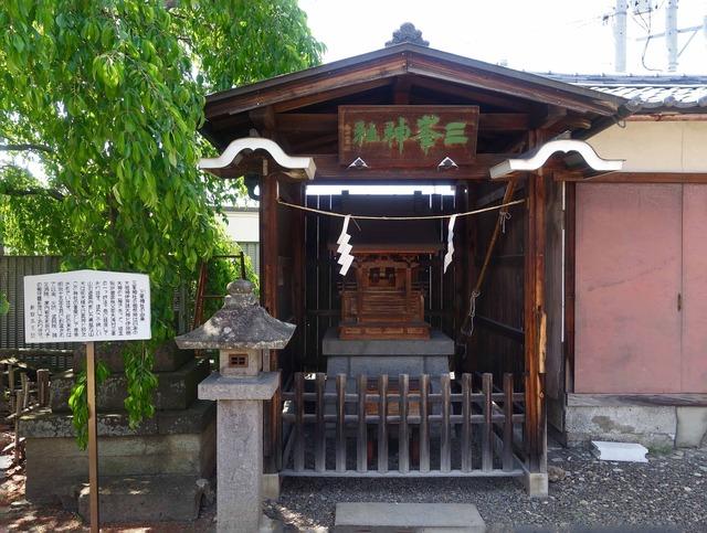 三峯神社 1_edit