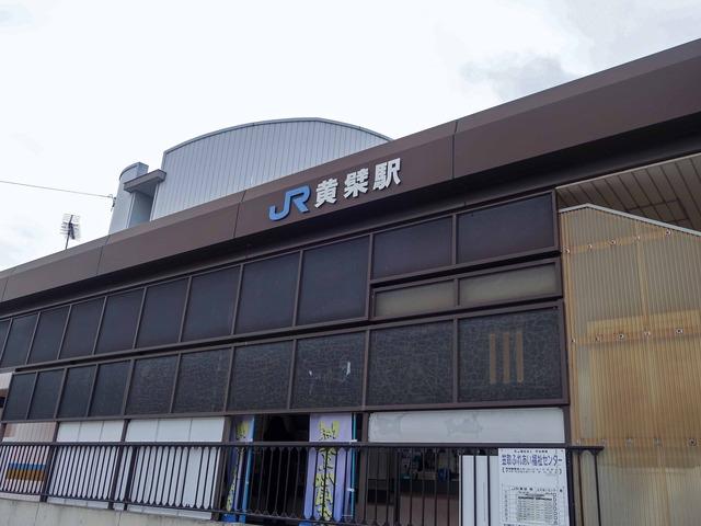 JR 黄檗駅 2_edit