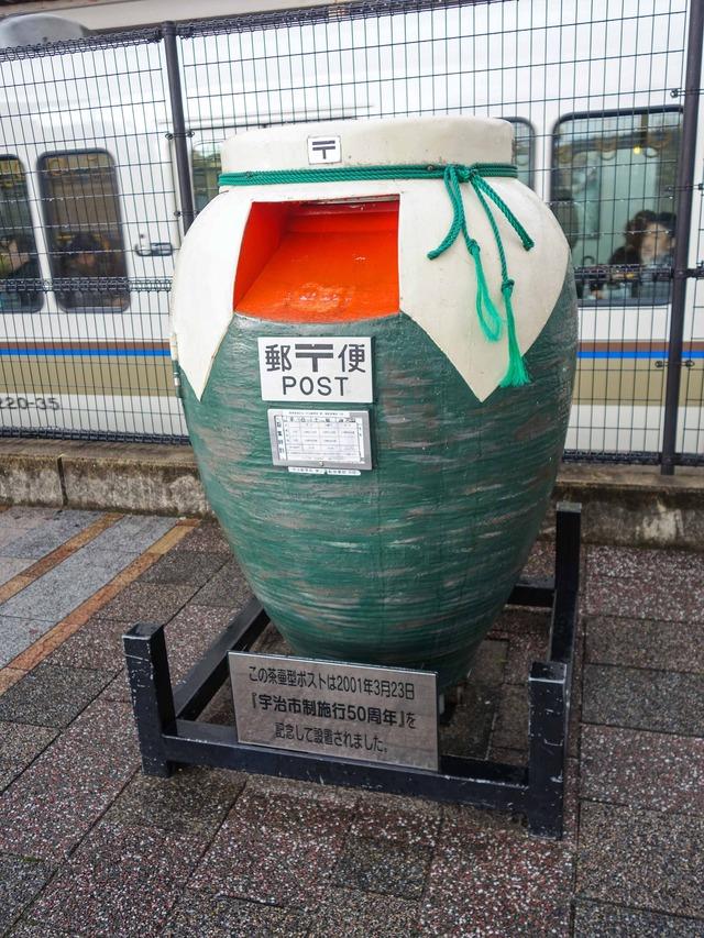 JR 宇治駅前の茶筒型ポスト_edit