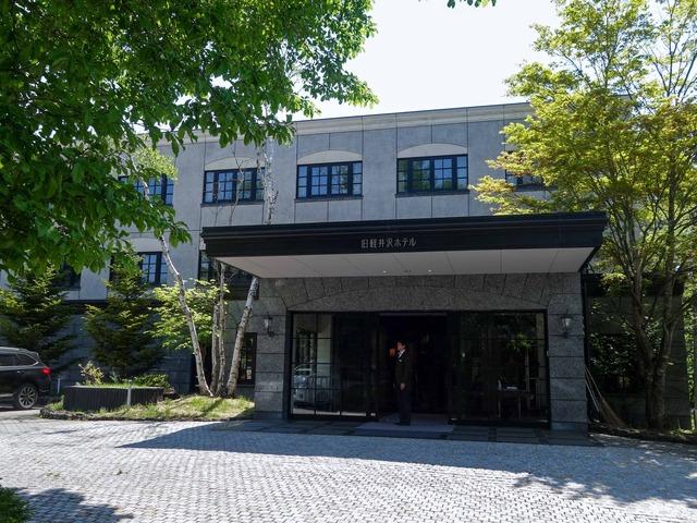 旧軽井沢ホテル 3_edit