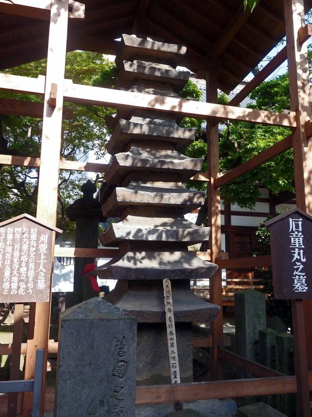 石童丸の墓 2_edit