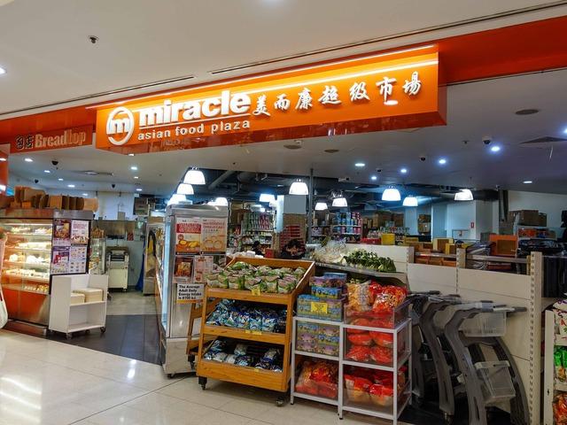 ミラクル・スーパーマーケット_edit