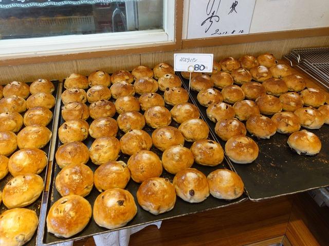 ぶどうパン 1_edit