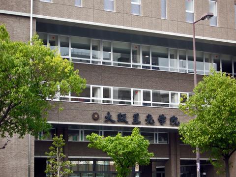大阪星光学院 4_edit
