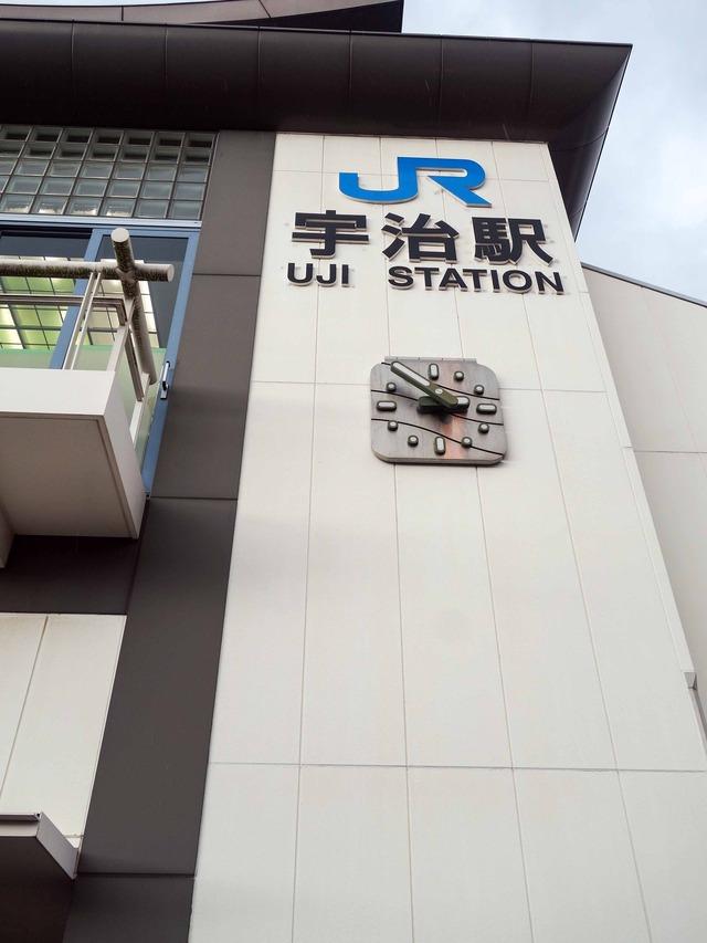 JR 宇治駅 3_edit