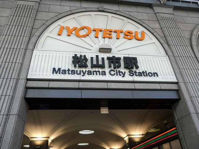 松山市駅 3_edit